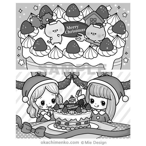 クリスマスケーキ まちがいさがしイラスト